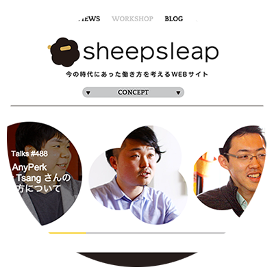sheepsleap